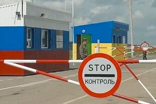 Погран. переход Россия - Украина