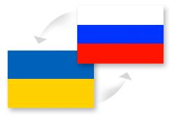 Перевозка сборных грузов Россия - Украина