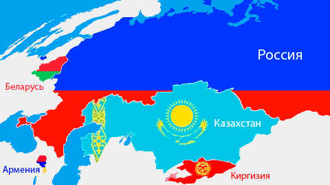 Страны Таможенного союза ЕАЭС